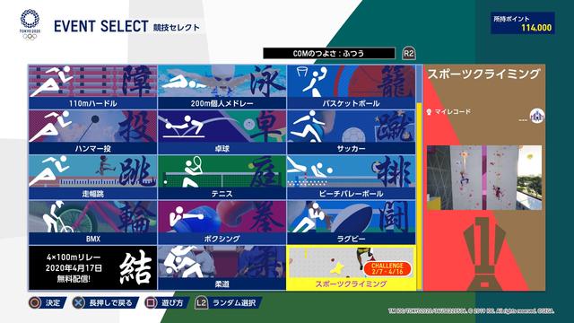 東京五輪01.jpg